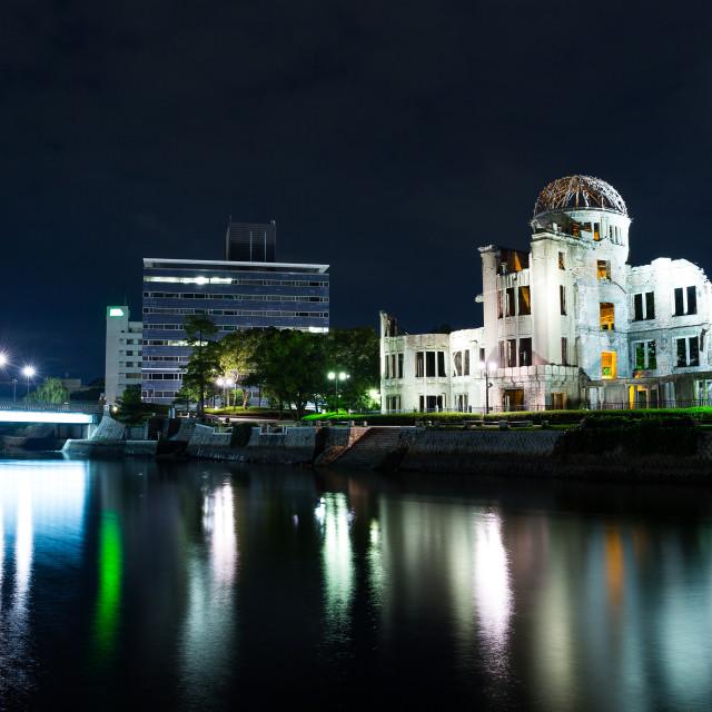 """Hiroshima dome in Japan"" stock image"
