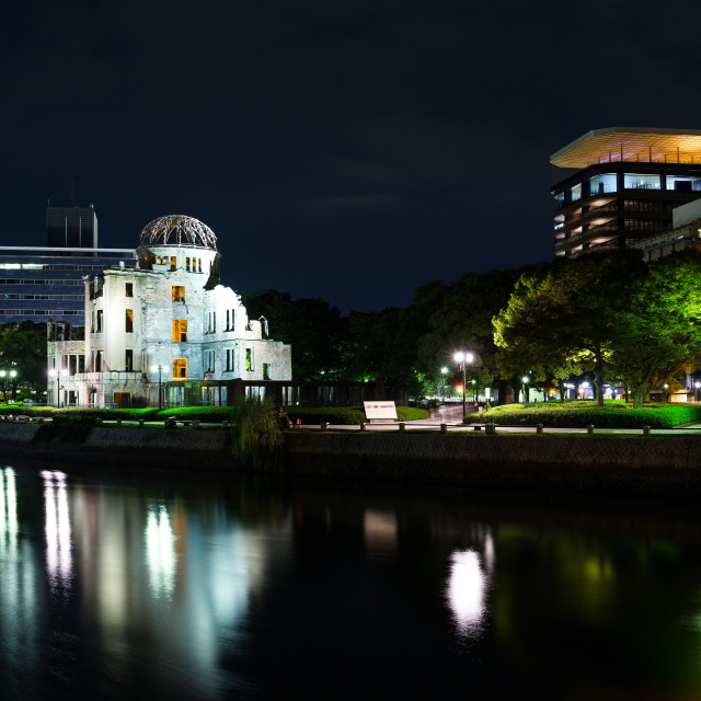 """""""A dome in Japan"""" stock image"""