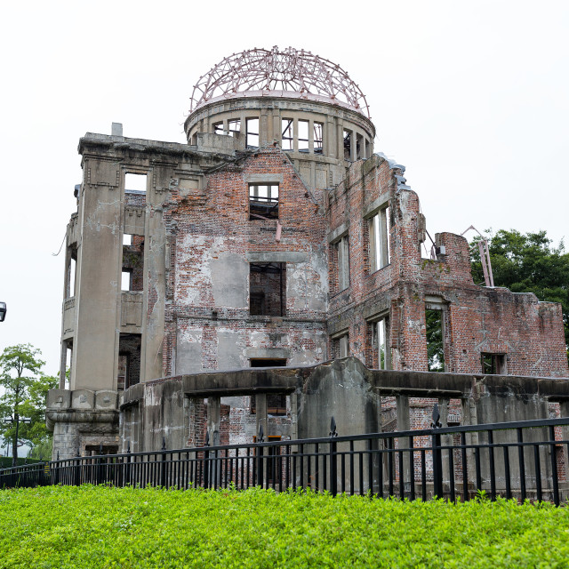 """Hiroshima Peace Memorial"" stock image"