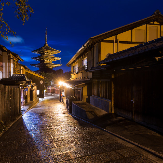 """""""Oriental streets of Higashiyama district in Kyoto"""" stock image"""