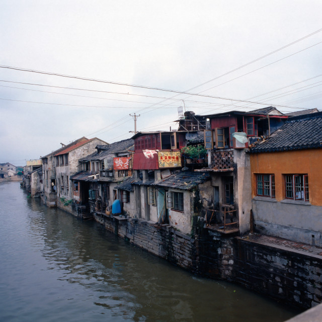 """China, Suzhou"" stock image"