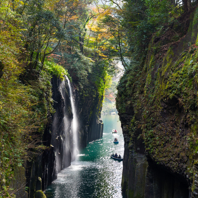 """Takachiho Gorge in autumn season"" stock image"