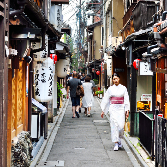 """""""Gion Alley, Kyoto, Japan"""" stock image"""