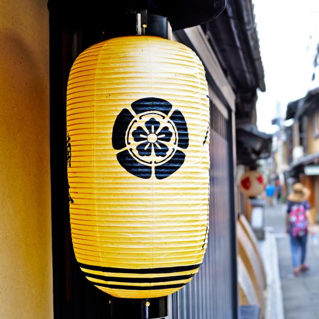 """Lantern, Gion, Kyoto, Japan"" stock image"