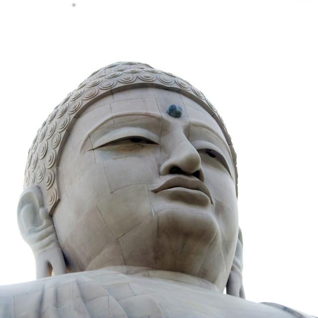 """Serene Face of Buddha"" stock image"