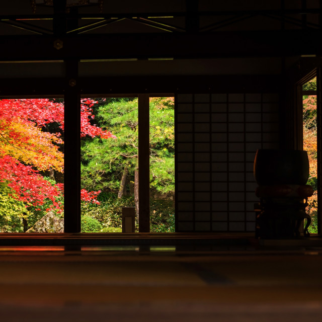 """Autumn at Nanzen-ji, Kyoto"" stock image"