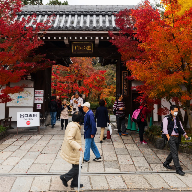"""peope at Eikando gate, Kyoto"" stock image"