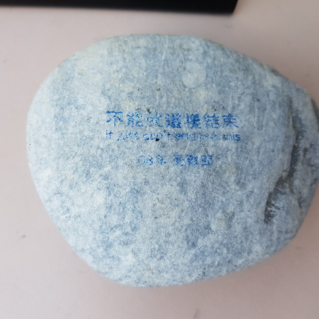 """Rock"" stock image"