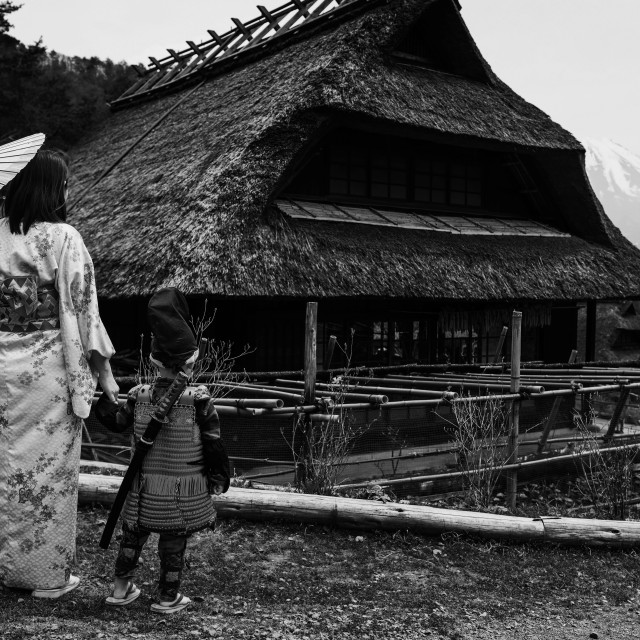 """Samurai child and mother in old village"" stock image"