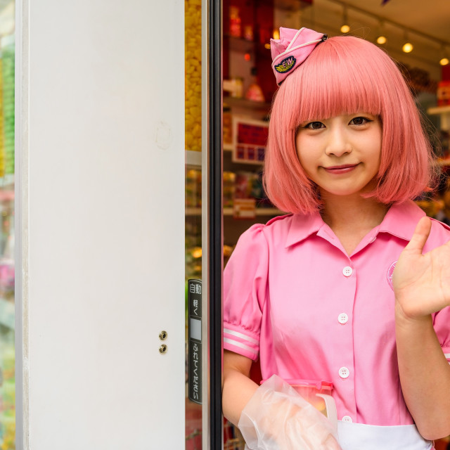 """cosplay girl in Harajuku, Japan"" stock image"