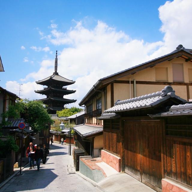 """""""Sannen Zaka Street with Yasaka Pagoda"""" stock image"""