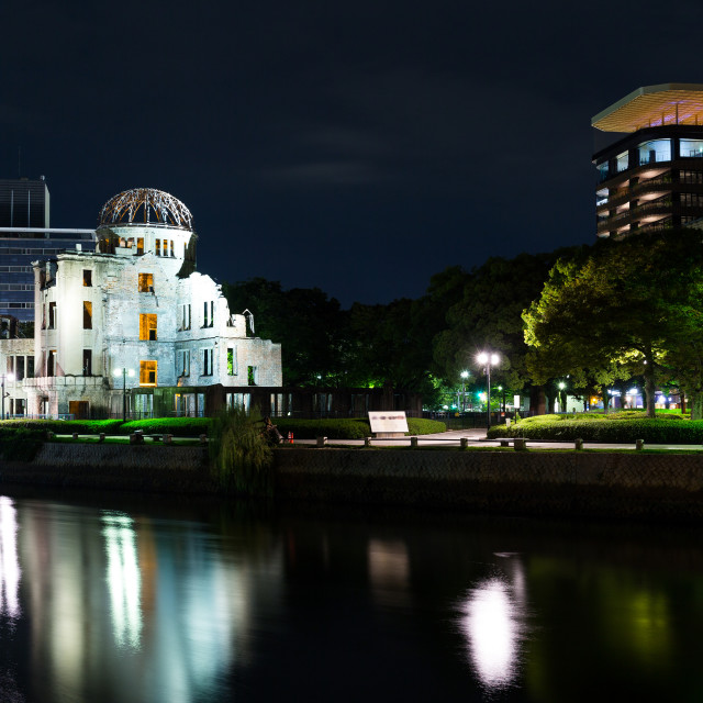 """Atomic bomb dome in Hiroshima city at night"" stock image"