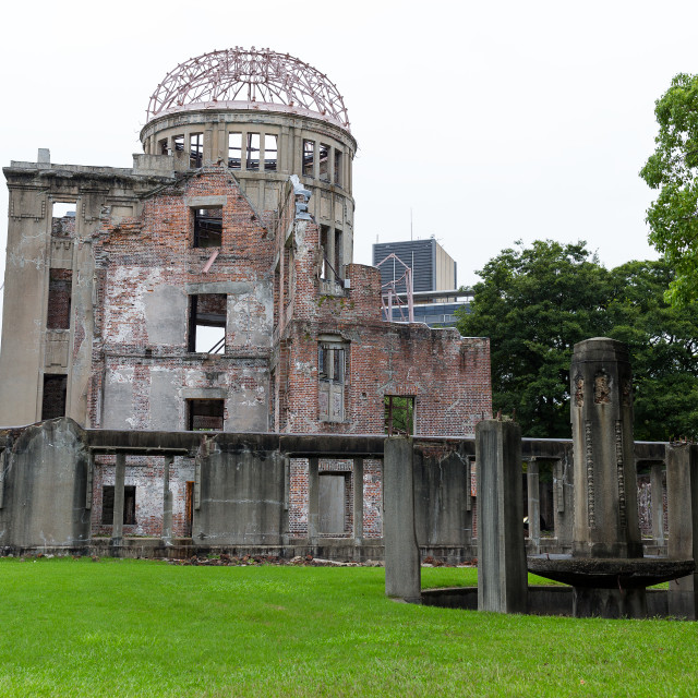 """Atomic Bomb Dome memorial building in Hiroshima"" stock image"