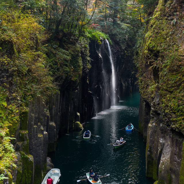 """Takachiho Gorge in Japan"" stock image"