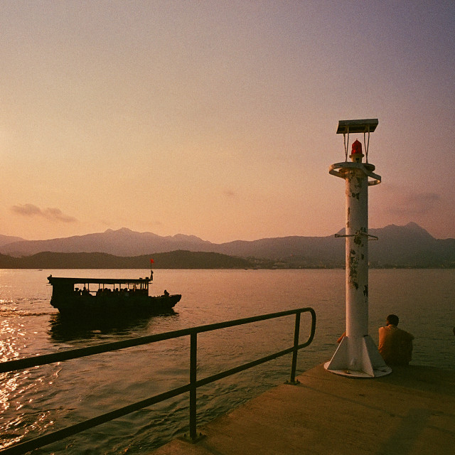 """""""Sai Kung, Hong Kong"""" stock image"""