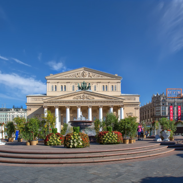 """""""Building of Big Theater in Moscow"""" stock image"""
