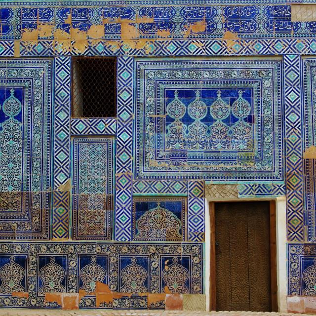 """Majolica patterns in Uzbekistan"" stock image"