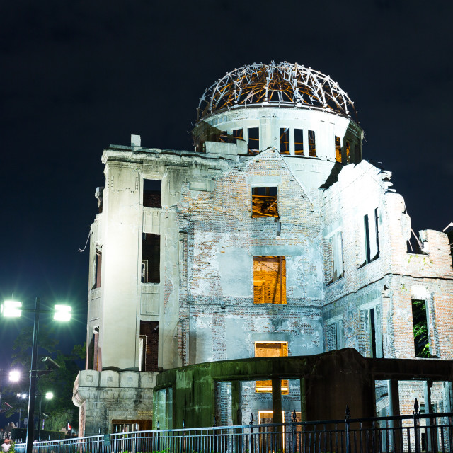 """""""A bomb dome in Hiroshima"""" stock image"""