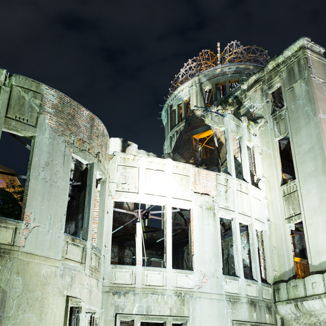 """Hiroshima Atomic Bomb Dome"" stock image"