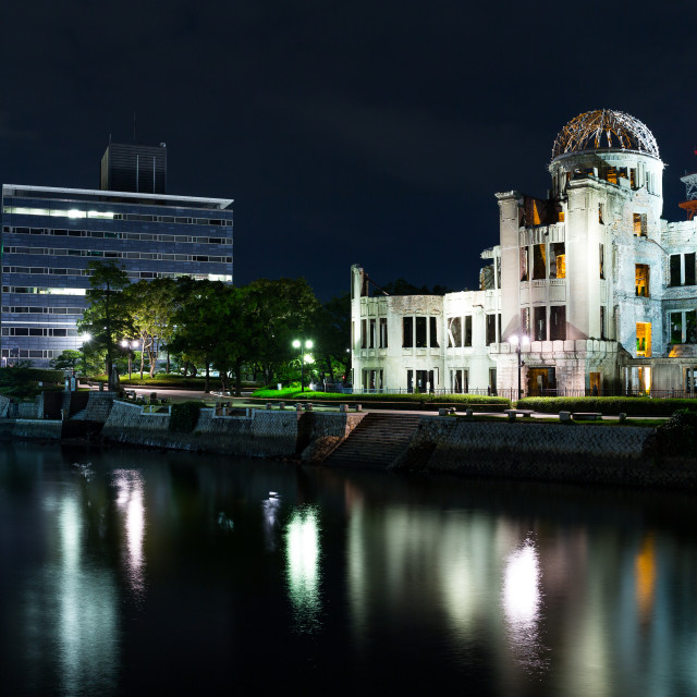 """Atomic bomb dome in Hiroshima city"" stock image"