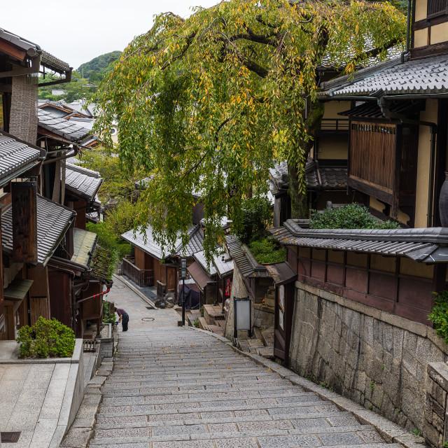 """Kyoto in the Higashiyama District"" stock image"