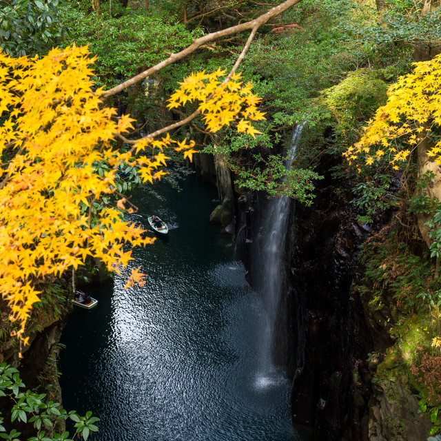 """Takachiho Gorge in autumn"" stock image"