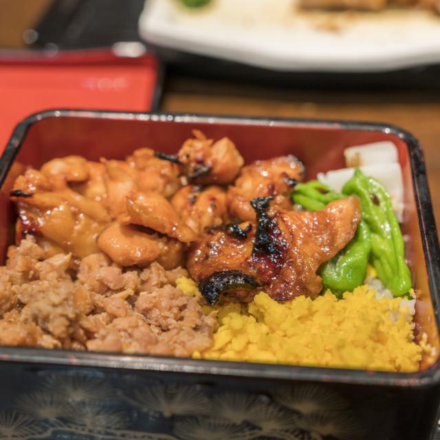 """Teriyaki chicken rice bowl , Traditional japanese cuisine"" stock image"