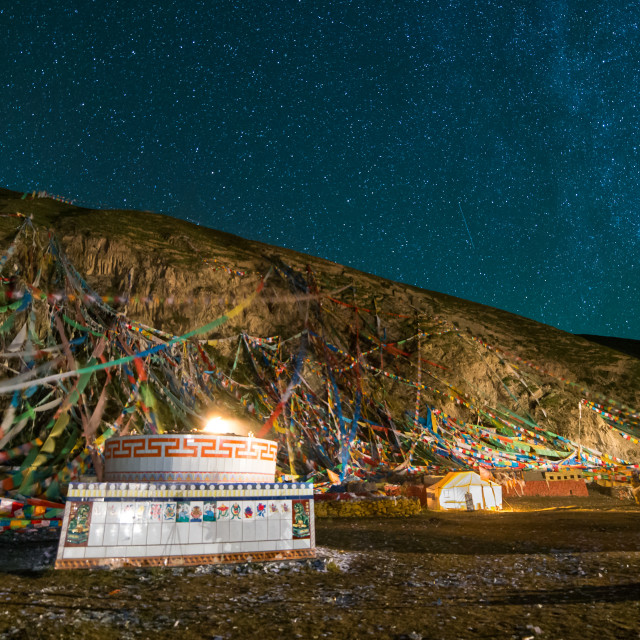 """Tibetan Religious Site at Night with Stars"" stock image"