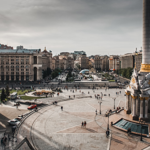 """Kiev, Ukraine"" stock image"