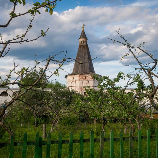 """Tower of the monastery wall of the Iosifo-Volokolamsk monastery"" stock image"
