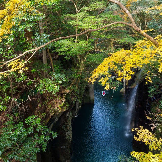 """Takachiho Gorge"" stock image"