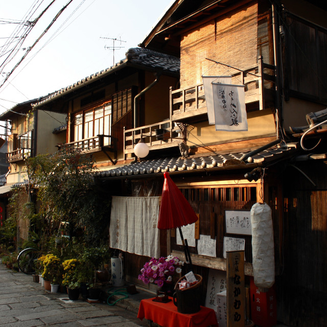 """""""Old buildings in the historic Gion district of Kyoto city, Japan"""" stock image"""