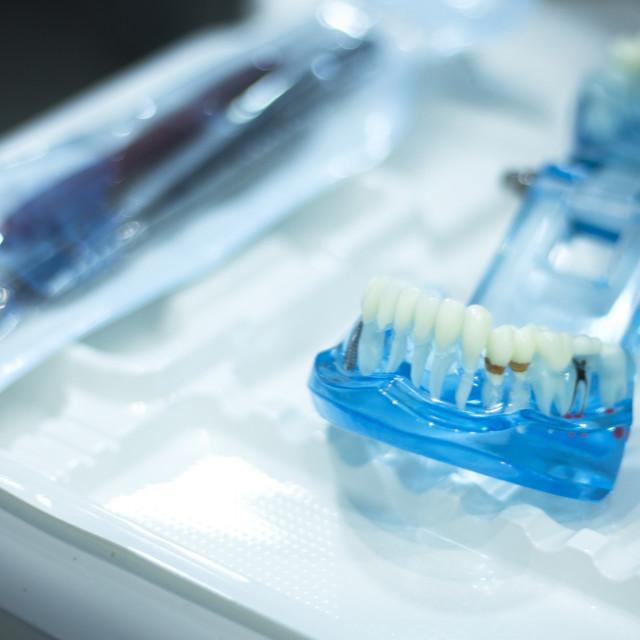 """Dental teeth dentists clinic"" stock image"