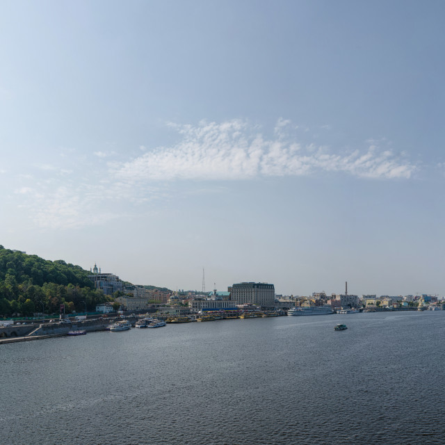 """Kiev Panorama"" stock image"