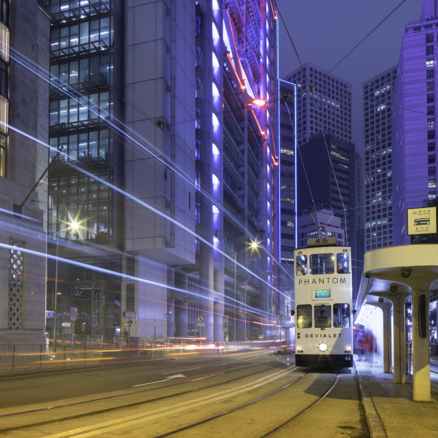 """Trams passing Bank of China Building and HSBC Building, Central, Hong Kong,..."" stock image"