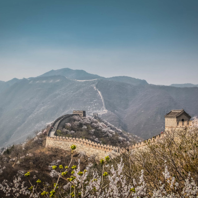 """The Great Wall"" stock image"