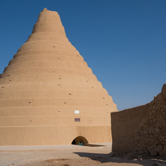 """Ice house for preserving ice, Arbukuh, near Yazd, Iran"" stock image"