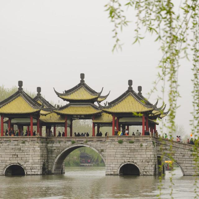 """Slender West Lake, Yangzhou, Jiangsu province, China, Asia"" stock image"