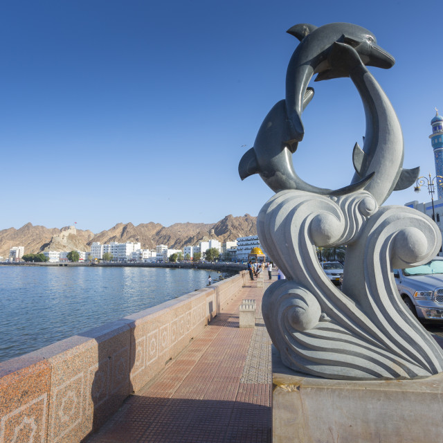 """""""Evening view of a sculpture on the Corniche at Muttrah, Muscat, Oman, Middle..."""" stock image"""