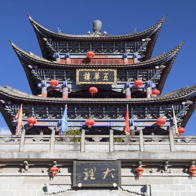 """Wu Hua Gate, Dali, Yunnan, China"" stock image"