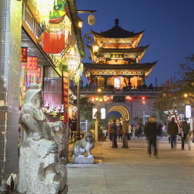 """""""Wu Hua Gate at dusk, Dali, Yunnan, China"""" stock image"""