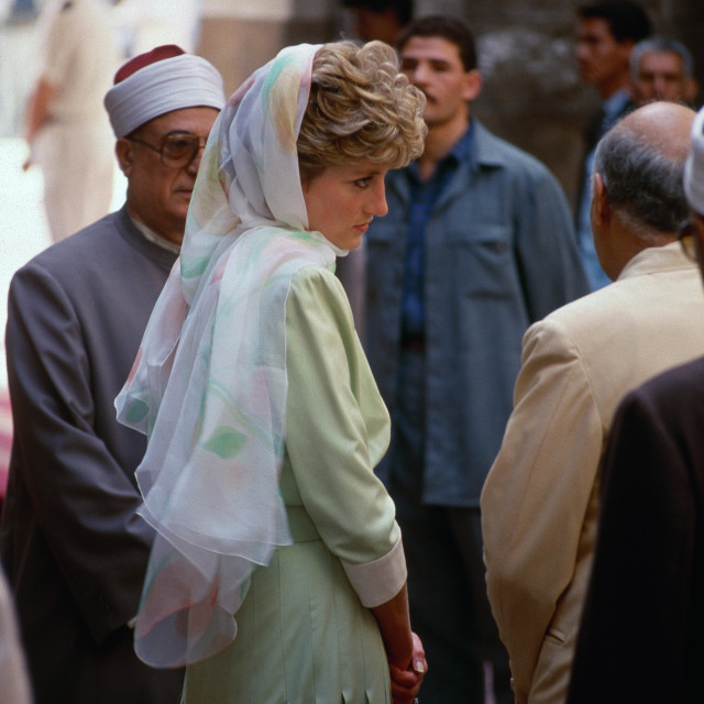"""Princess Diana visits Al Azhar 1992"" stock image"