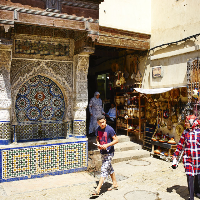 """""""Arabic style fountain in the Medina of Fez, Morocco"""" stock image"""