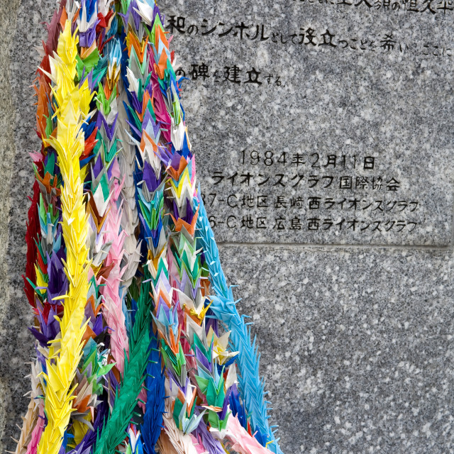 """Nagasaki, Kyushu Region, Japan, Asia; Peace Monument At Atomic Bomb Hypocenter"" stock image"