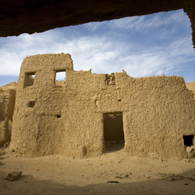 """Building, Fortress Of Shali, Siwa Oasis, Egypt"" stock image"