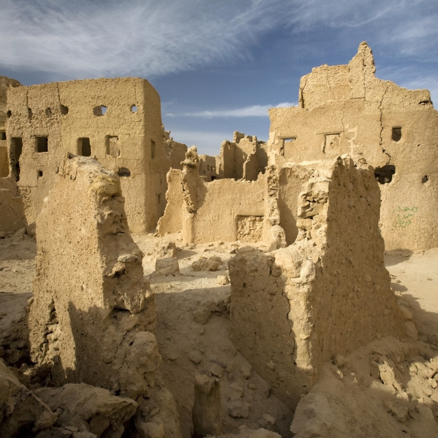 """The 13Th Century Mud-Brick Fortress Of Shali, Siwa Oasis, Egypt"" stock image"