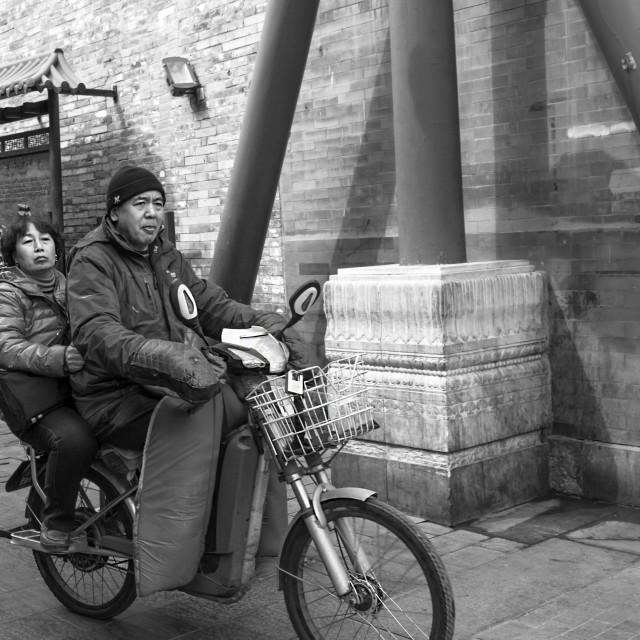 """""""Beijing"""" stock image"""