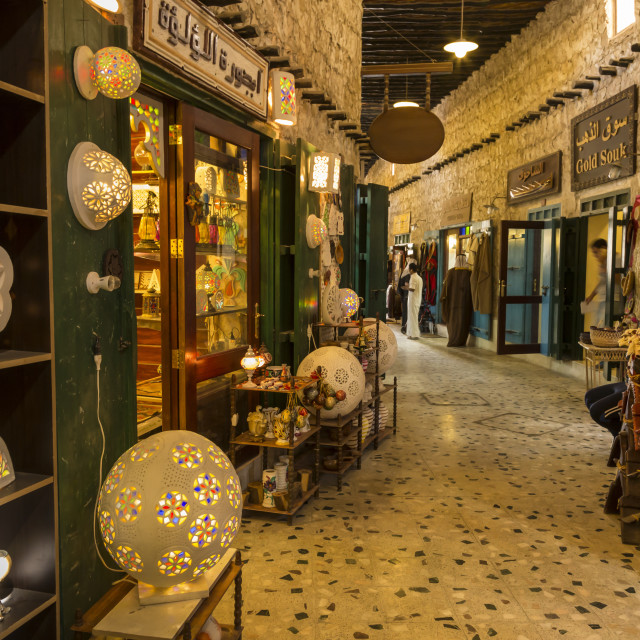 """""""Entrance to Gold Souq, from alleyway of Souq Waqif, Doha, Qatar, Middle East"""" stock image"""