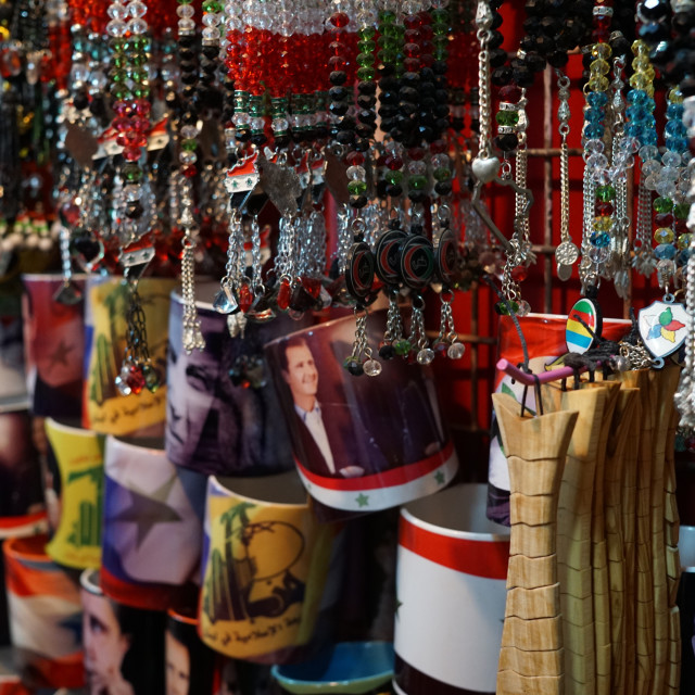 """Souvenirs available at the Souk Hamidiyeh in the old city of Damascus, Syria"" stock image"