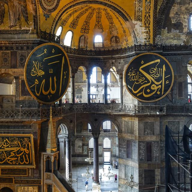 """Haghia Sofia interior, UNESCO World Heritage Site, Istanbul, Turkey, Europe"" stock image"